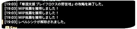 20160521_2.jpg