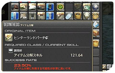20160531_8.jpg