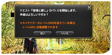 20160606_8.jpg
