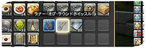 20160811_5.jpg