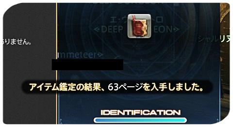 20161009_5.jpg