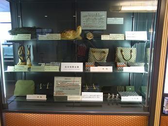 成田税関展示物