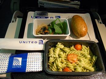 UA機内食①バジルパスタ
