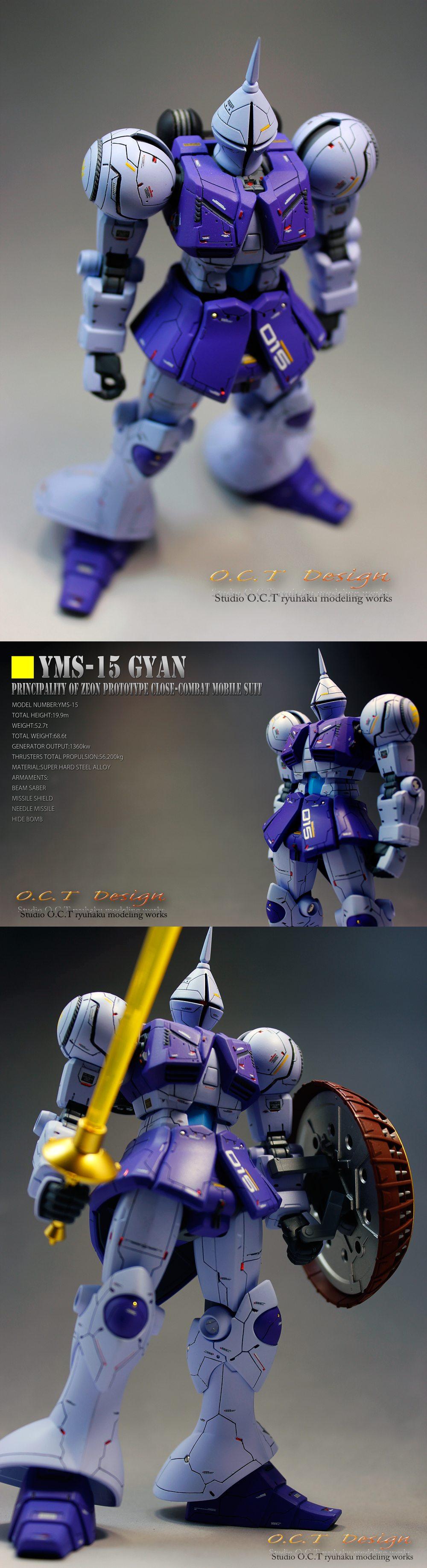 gyan105.jpg