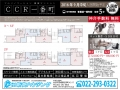CCRichibancho_web.jpg