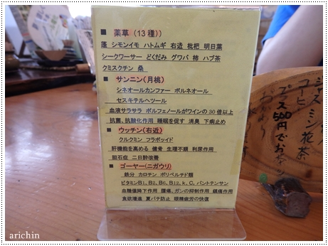 okiP6050789.jpg