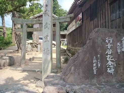 棚田と歌舞伎入口