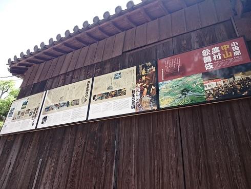 農村歌舞伎1