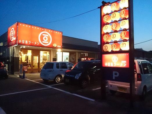 小豆島ラーメン1