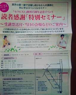 IMG_20160725_165120.jpg