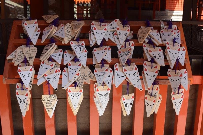 伏見稲荷神社-4
