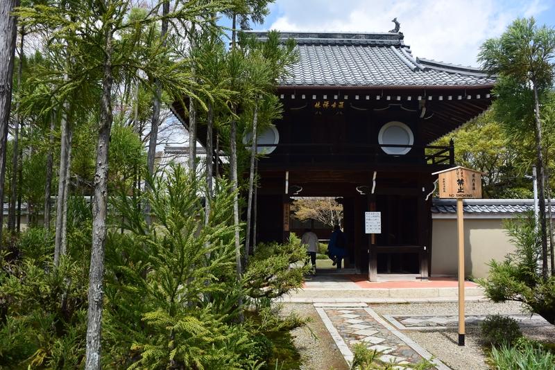 京都 等持院-1