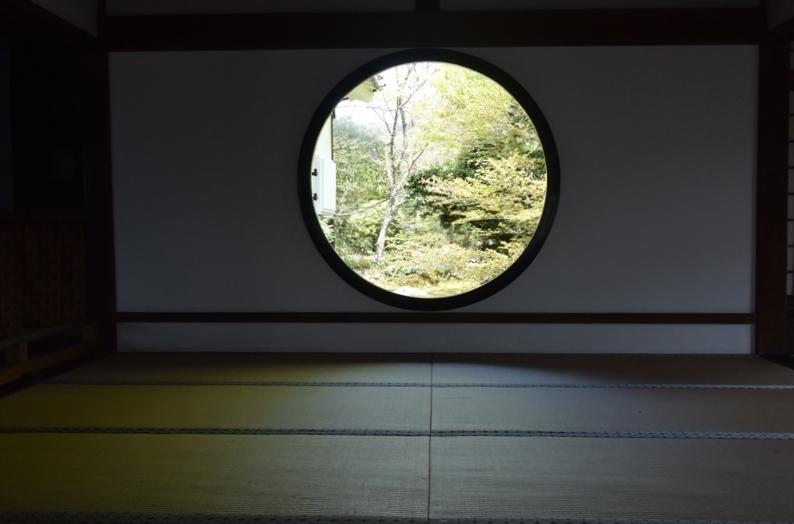 京都 等持院-2