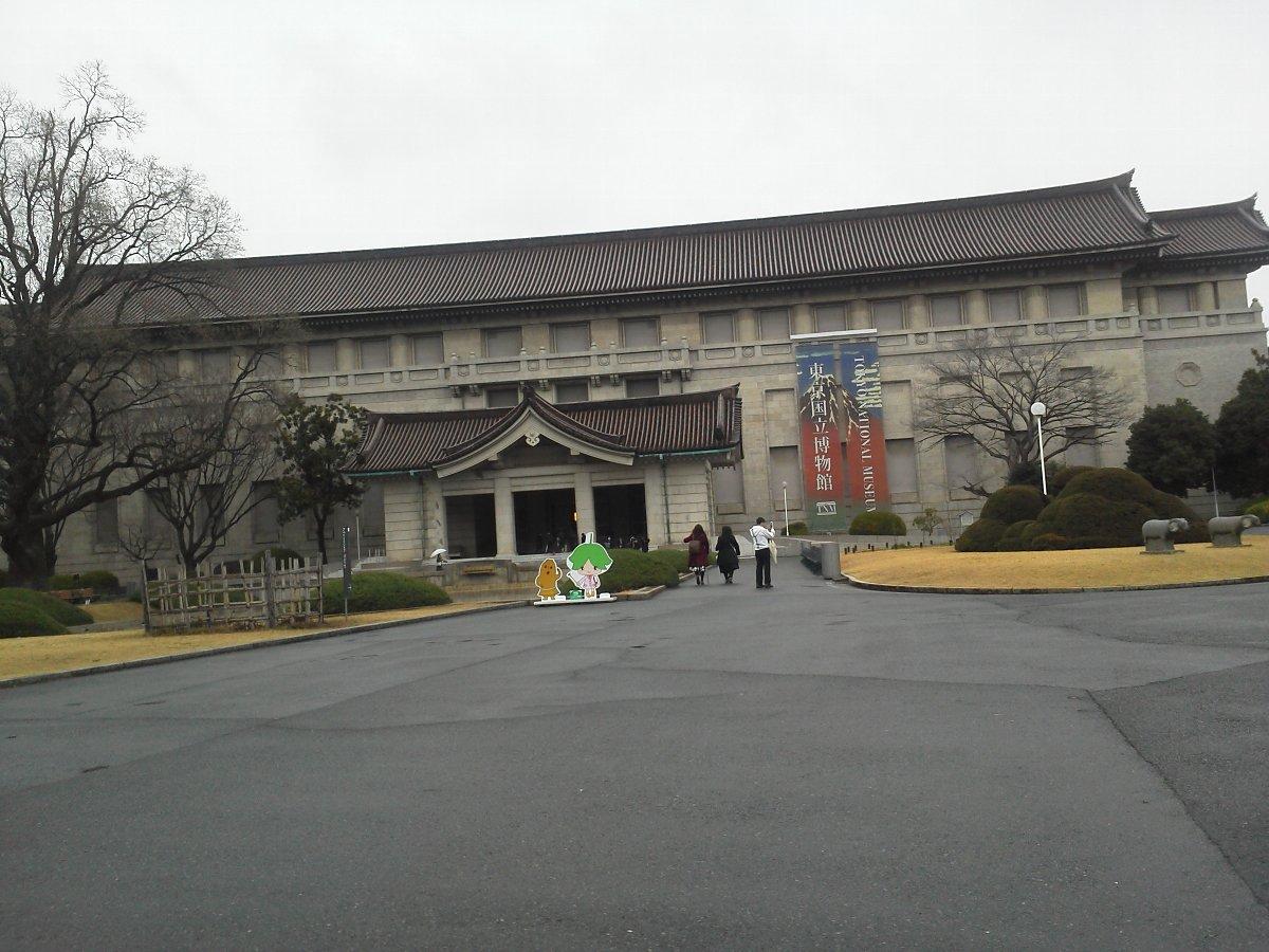 F1000430国立博物館