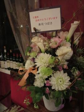 寿司つばささんからお花