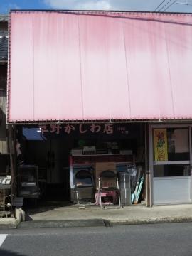 ・外観 (3)