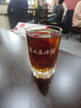 紹興酒 350円