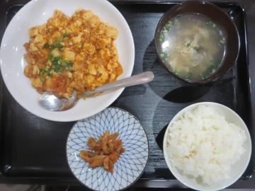 麻婆定食 650円