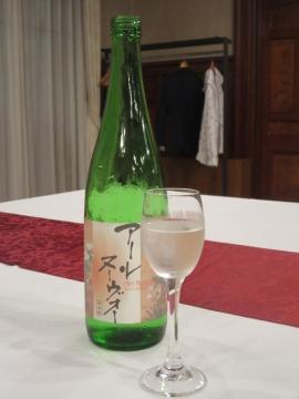 旧松本邸オリジナルの清酒