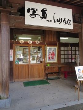 八坂神社のスタジオ