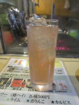・巨峰酒 500円(サワーで)