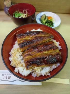 丼定食 特上 2700円
