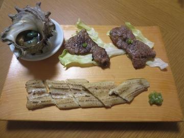 肴 三種盛り 1100円