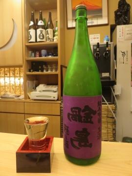 鍋島 隠し酒