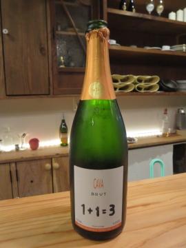 ワインリストと別に出して貰ったCAVA ボトル 4000円