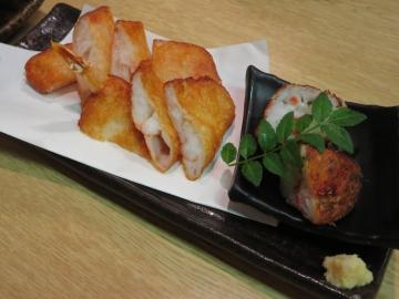 丸八蒲鉾 すり身天ぷら 3種盛りわ合せ 699円