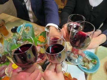 赤ワインでも乾杯
