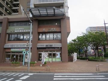 駅側からの外観 (2)
