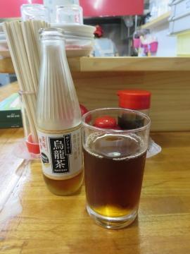 烏龍茶 150円