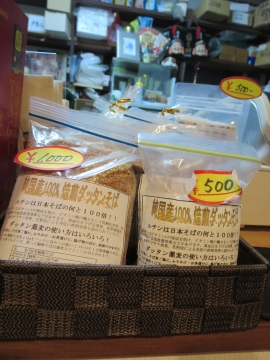レジで蕎麦を売ってました