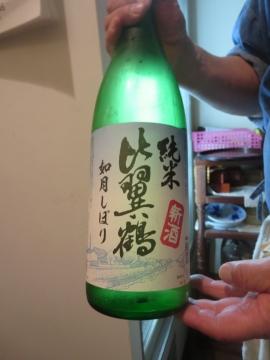 日本酒もいただきます