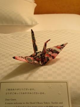 オークラと言えば折鶴