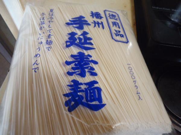 家食・天ぷらソーメン