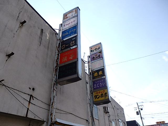 P9020062.jpg