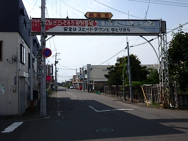 P9020066.jpg