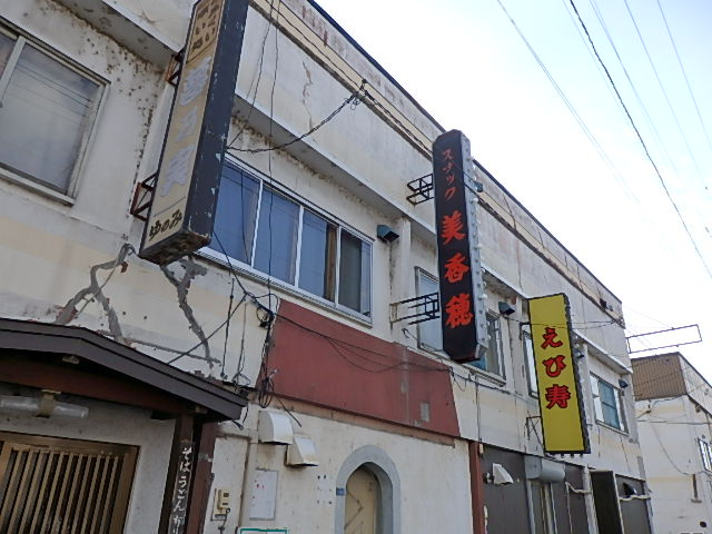 P9020084.jpg