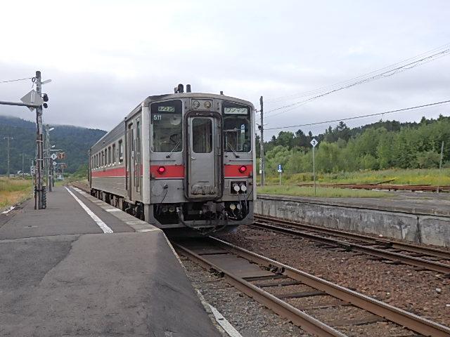 P9030185.jpg