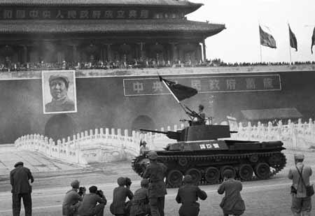 国共内戦 | ( `ハ´)中国の反...