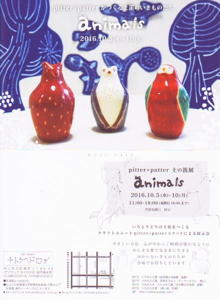 animalsdm.jpg