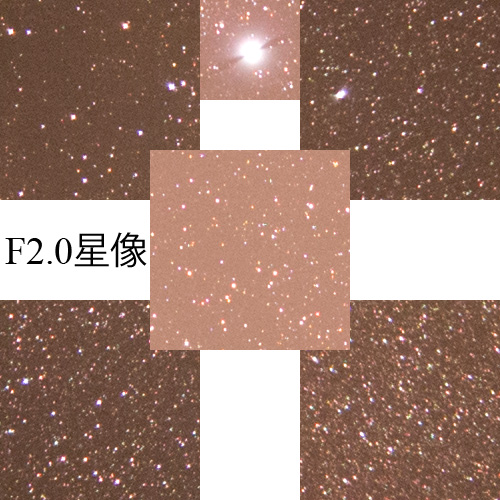 20160830_Sumyang135f20星像