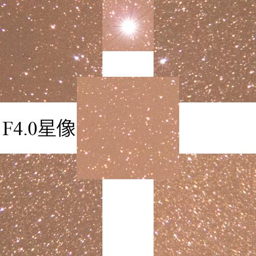 20160830_Sumyang135f40星像