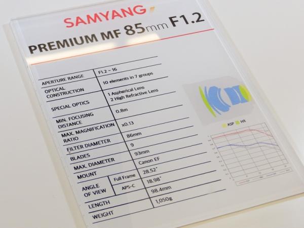 SAMYANG85mm_F12-S.jpg
