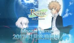 rewrite132_convert_20160926112418.jpg