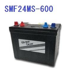 ブライトスター バッテリー SMF24MS-600