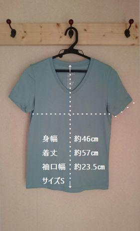 無印良品オーガニックコットンvネックTシャツ実寸