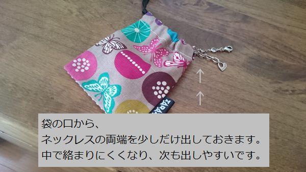夏じまい (3)